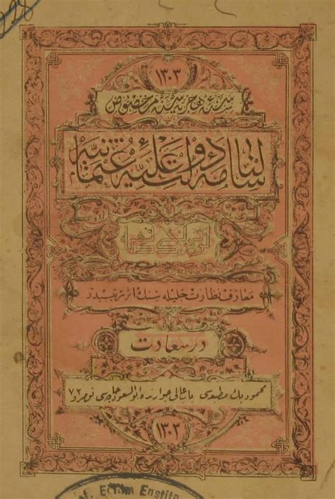 ottoman empire literature 205 best images about ottoman empire history on pinterest
