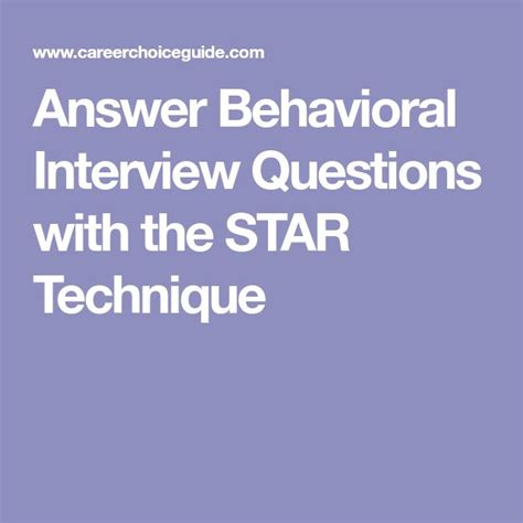 using the star method to ace your interview cooperative education