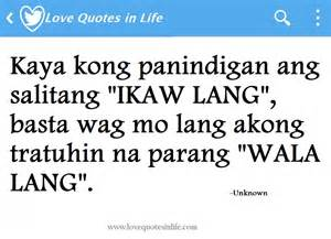 Vanity Qoutes Tagalog Love Quotes Memes