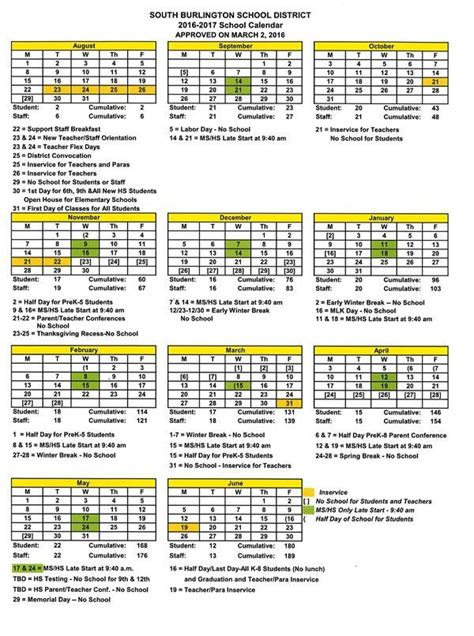 District Calendar Calendars District Calendar For 2016 2017