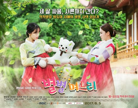 dramanice coffee prince ep 1 watch legend of the dragon pearl the indistinguishable