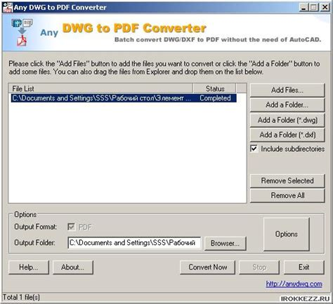 full version of pdf to jpg converter pdf dwg converter free download full version