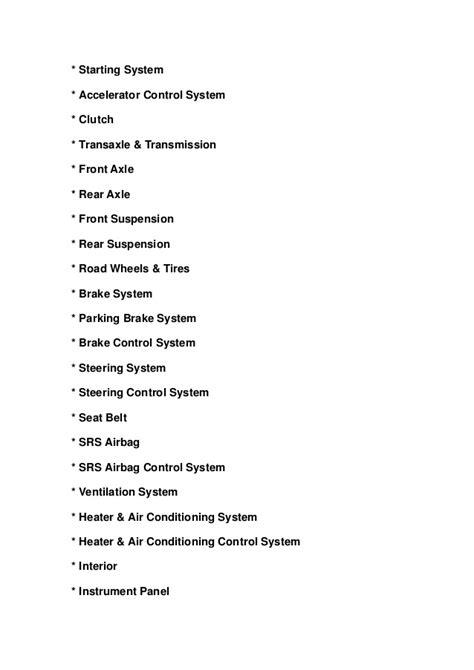 best car repair manuals 2007 nissan altima security system 2007 nissan altima service repair manual download