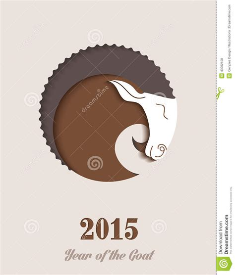 new year goat message 2015 new year of the goat stock vector image 43282108