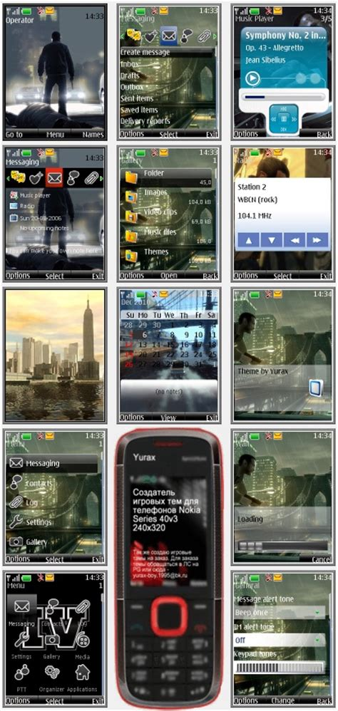 themes nokia s40 240x320 gta 4 quot theme for nokia s40 240x320 quot by yurax файлы