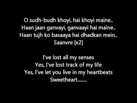 virus lyrics tose naina from mickey virus lyrics with translation