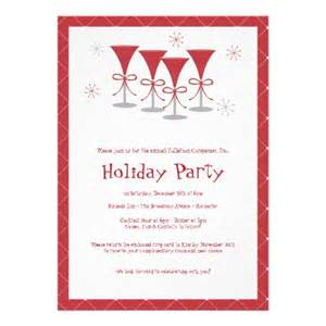 Holiday party invitation wording http www zazzle ca christmas cheer