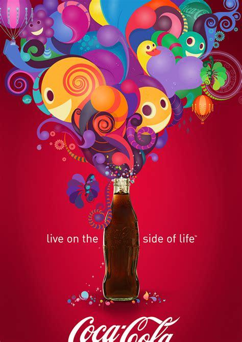 Produk Navida Top 10款值得一看的國外海報設計欣賞 溫馨生活分享版 citytalk城市通