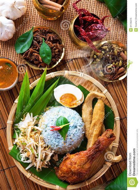 malaysia new year traditional food food nasi kerabu royalty free stock photo image
