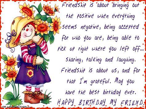 funny love sad birthday sms happy birthday wishes   friend
