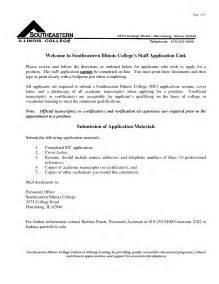 college admission resume berathen