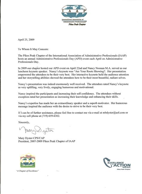 sample donation request letter for church