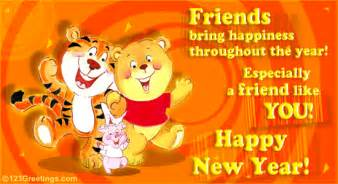 happy new year to u free friends ecards greeting cards