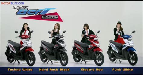 Honda Beat Pop Esp 2014 pilihan warna harga dan spesifikasi all new honda beat