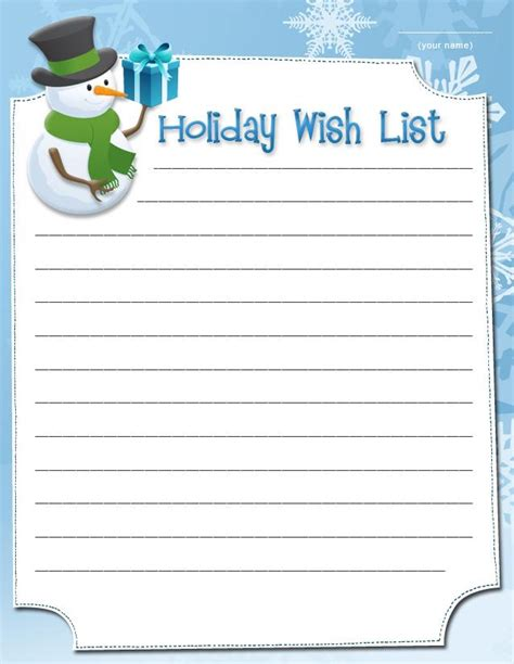 Printable Holiday Wish Lists Holiday Wish List 1 Wish List Template
