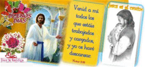 imagenes gif online pasajes da biblia mensajes tarjetas y im 225 genes con