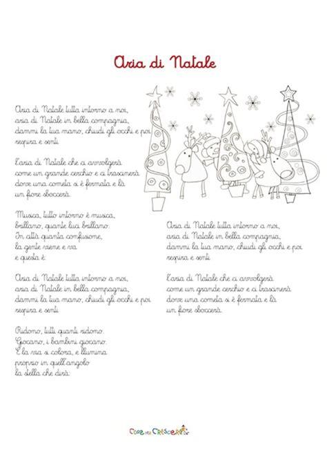canzoni di natale con testo di natale canzone per bambini