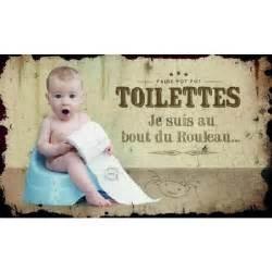 plaque de porte toilettes class d 233 co achat vente