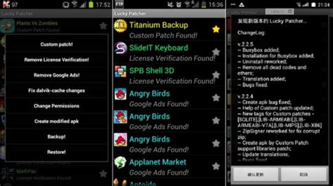 xda apk lucky patcher apk no root xda android app