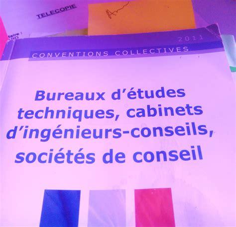 convention collective nationale des bureaux d 騁udes techniques syntec convention collective des bureaux d etudes 28 images