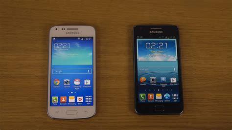 Motomo Samsung Galaxy V samsung galaxy plus vs samsung galaxy s2 plus which is faster