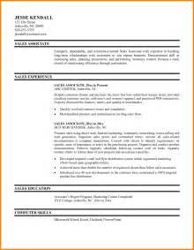 Resume Sample Retail Sales Associate 8 Retail Sales Associate Resume Agreementtemplates Info
