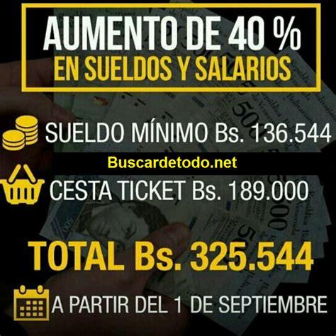 aumento nuevo de salario minimo en venezuela en 2016 nuevo sueldo m 237 nino de venezuela 2017 actualizado