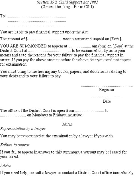 Voluntary Child Support Letter Sle Doc 605558 Voluntary Child Support Letter Voluntary Child Support Agreement Letter 87