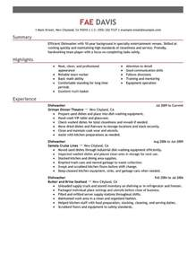 Dishwasher Resume Sample Dishwasher Resume Sample My Perfect Resume
