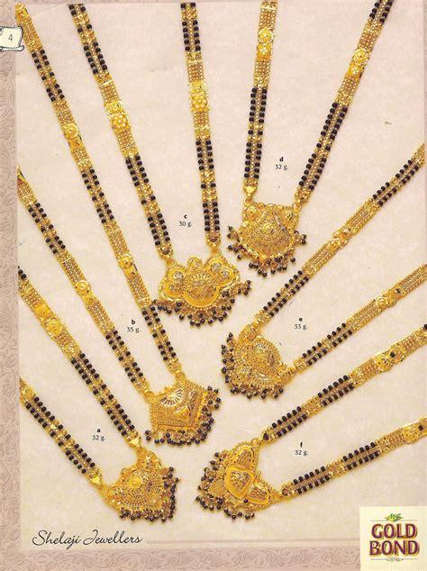gold black chain designs black