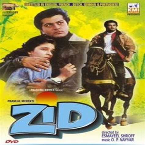 download free mp3 zid khoon e jigar se zid 1994 mp3 songs download for free