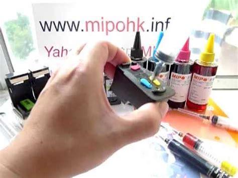 Tinta Cl 811xl canon cl 811 refill ink cartridge doovi