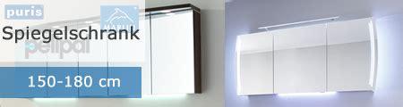bad spiegelschrank 150 180 cm impulsbad