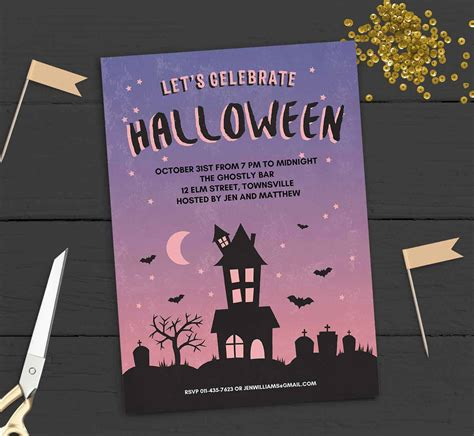 printable halloween party invitation haunted house