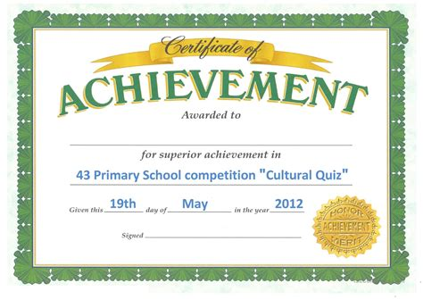free certificate of achievement flyer template word