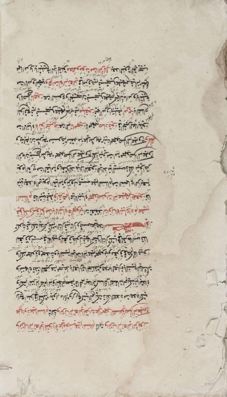 testo in arabo testo arabo asta manoscritti libri autografi ste
