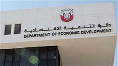 Office Of Economic Development by Uae Live News