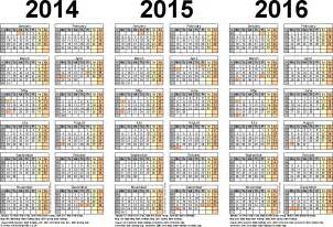 Calendar Template 2014 Uk by Three Year Calendars For 2014 2015 2016 Uk For Pdf