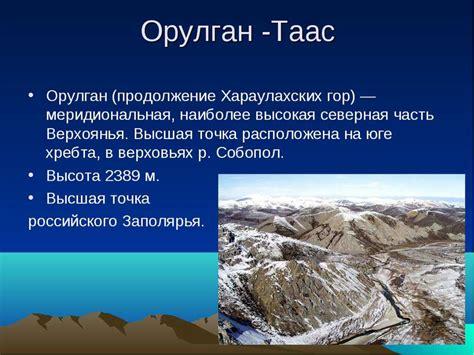 презентация патриоты россии 4 класс