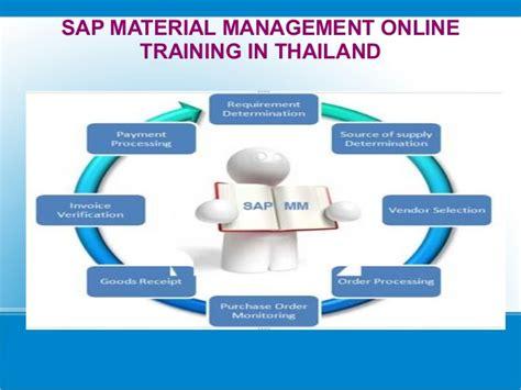 what is sap mm sap material management module sap sap material management online training in thailand