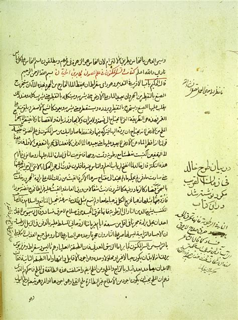 islamic medical manuscripts alchemy