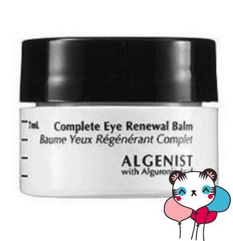 algenist complete eye renewal balm women 05 ounce algenist complete eye renewal balm eye cream 23oz sle