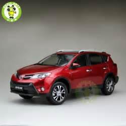 Toyota Suvs Models Popular Toyota Suv Models Buy Cheap Toyota Suv Models Lots