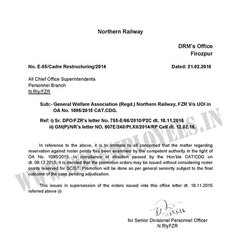 exle appointment letter of indian railway promotion in railways will be done without considering