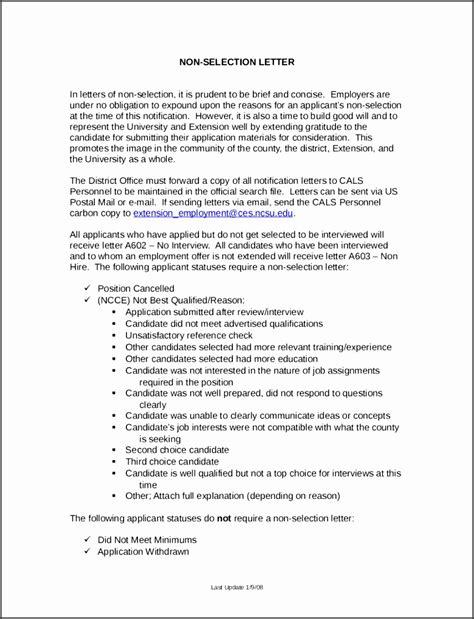 job offer letter template uk sampletemplatess