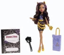 amazon deal monster dolls 13 19 ftm