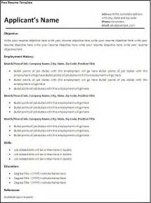 Free Blank Resume Templates For Microsoft Word by Free Blank Resume Templates Word
