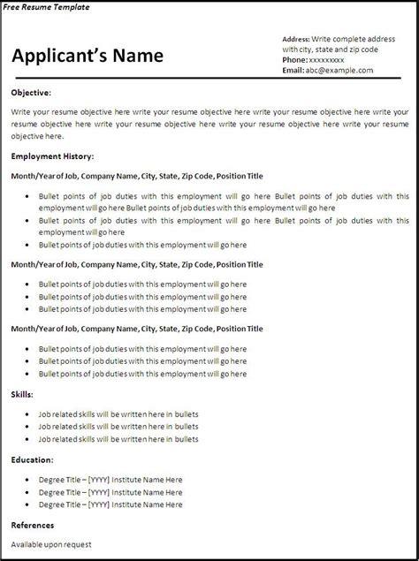 top free resume templates 2015 resume exles templates best 10 printable resume