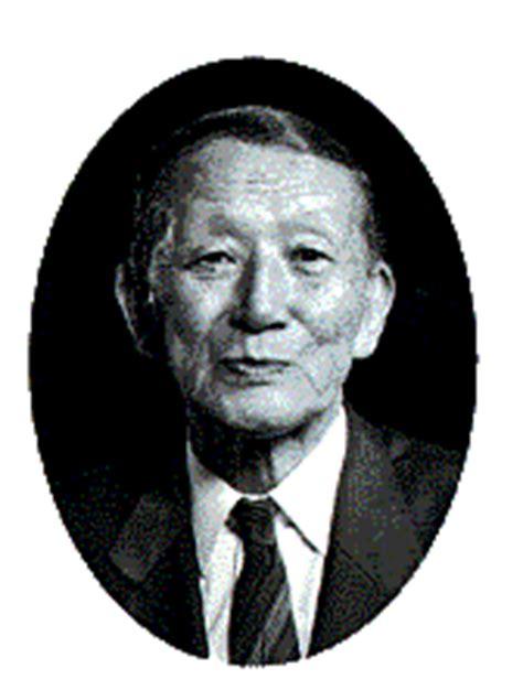 Sinichi Suzuki The History Of The Talent Education Research Institute