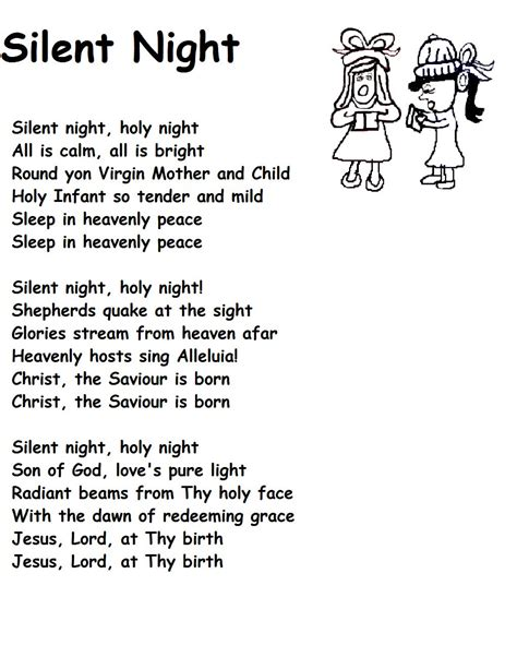 song lyrics printable version silent night